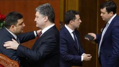 """Повторится противостояние Порошенко и Гройсмана, – нардеп о конфликте Разумкова со """"слугами"""""""