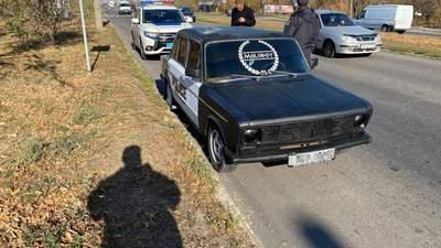 Чоловіка у Бердянську оштрафували за те, що його Жигуль схожий на поліцейський: фото автомобіля