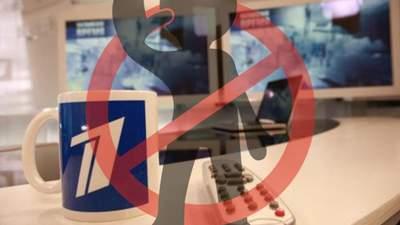 Русскоязычный канал в Латвии отключили за рекламу сельди как средства против COVID-19