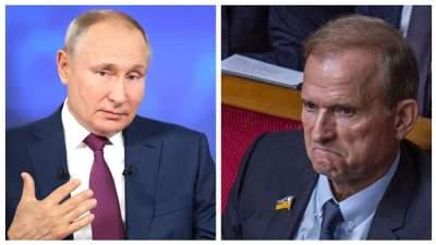 """Вступился за кума: Путин """"не понимает"""", почему в Украине Медведчука считают изменником"""