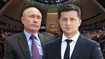 """""""Застаріла"""" ООН: чому за неї тримається Путін та як Україна опинилася в заручниках"""