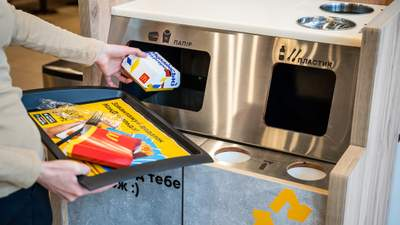 Сортування та переробка в МакДональдз: як використаний папір знову стає корисним
