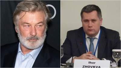 Актор Болдвін застрелив українку, напад на заступника Єрмака: головні новини 22 жовтня