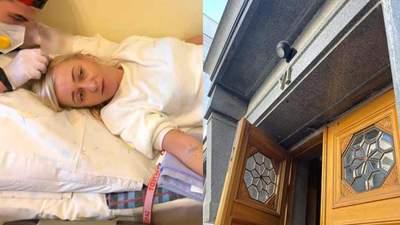 Зрозуміла, що був сильний удар, – Устінова розповіла про свою травму в парламенті