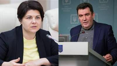 Молдова попросила Украину о помощи из-за газового шантажа России