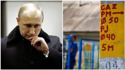 Після рішення України про допомогу Росія планує повністю припинити поставки газу Молдові