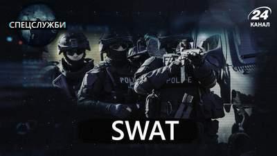"""Штурмовики SWAT лякають одним лише виглядом: """"Спецназ міста Янголів"""" пустив коріння в США"""