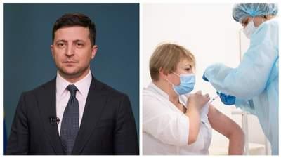 Зеленский ответил на петицию о принудительной вакцинации
