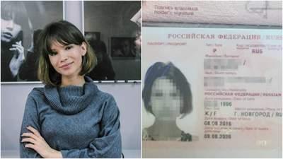 Российскую поэтессу не впустили в Украину из-за поездок в оккупированный Крым