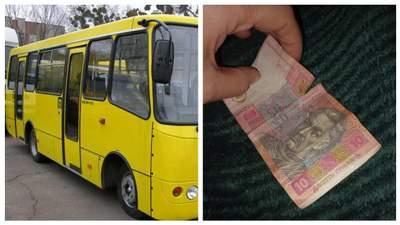 В Кропивницком уволили кондукторшу, выгнавшую ребенка из автобуса