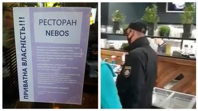 """Скандальное """"пространство свободных людей"""" посетила полиция: ресторану грозит ощутимый штраф"""