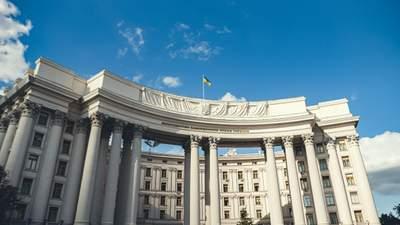 У МЗС відповіли на звинувачення Росії у провокаціях через відкриття пунктів зв'язку