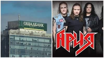 """Державний """"Ощадбанк"""" зняв тікток під пісню Кіпєлова, який любить Путіна і гастролює Кримом"""