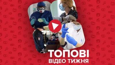 Сертификаты вакцинации в транспорте, жуткие последствия COVID-19 – видео недели