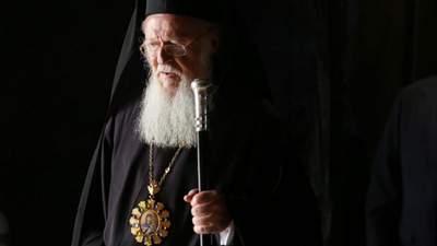 Патриарх Варфоломей попал в больницу в Штатах