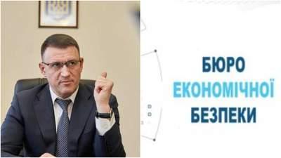 Бюро економічної безпеки оголосило перший конкурсний набір працівників