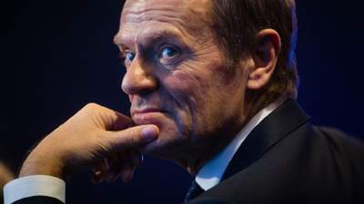 Дональд Туск стал главой крупнейшей оппозиционной партии Польши