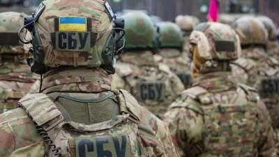 Нападение сотрудников СБУ на пограничников: расследование завершили