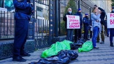 """Принесли """"тела"""" погибших: под посольством России в Киеве состоялся протест"""