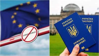 """ЕС снова оставит Украину в """"зеленом списке"""", – журналист"""