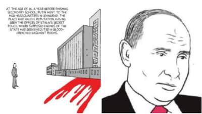 Багато крові та трупи: у Великій Британії випустили комікс про Путіна