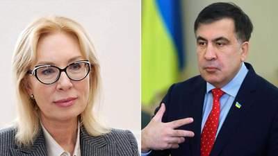 Омбудсмен Денисова посетит Саакашвили в грузинской тюрьме