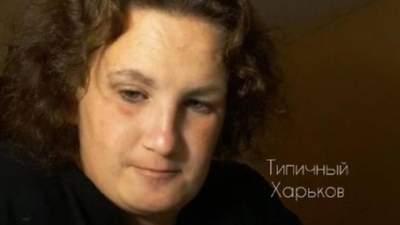 Дитину вже забирали: харківські посадовці розповіли про жінку, яка побила сина у прямому ефірі