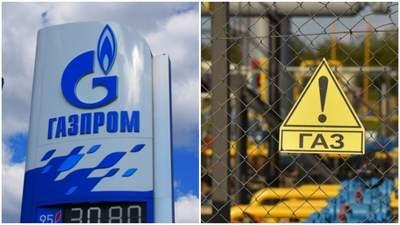 Россия предлагает Молдове дешевый газ в обмен на ослабление связей с ЕС, – СМИ