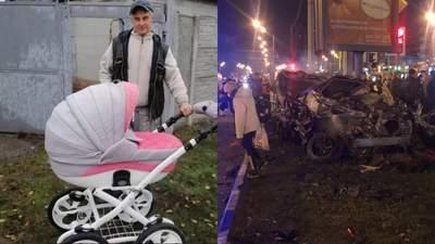 Отец двоих детей и дедушка: дочь погибшего в трагическом ДТП в Харькове записала видеообращение