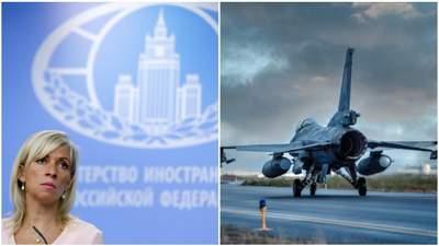 Росія заявила про 10 баз НАТО в Україні: Київ уже відповів на закид