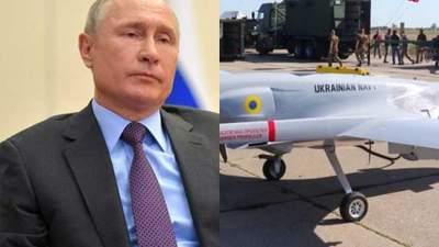 """""""Шок для Путіна"""",  – турецькі ЗМІ про застосування ЗСУ безпілотників Bayraktar на Донбасі"""
