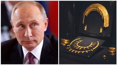 """У Путина хотят отобрать """"скифское золото"""" у Украины: заявление Пескова"""