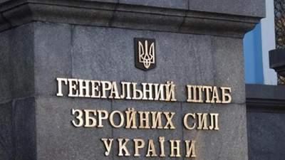 СМИ заявили о сокращении численности ВСУ: в Генштабе отреагировали