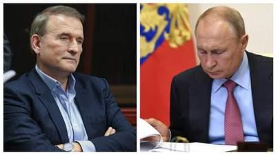 Вимогою повернути Медведчука в ТКГ Росія заблокувала обмін полоненими