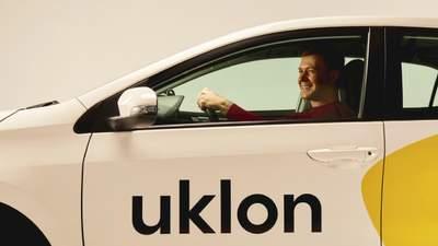 """""""Працюю без маски!"""": таксист Uklon жорстко розправився з жителькою Дніпра"""