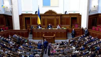 """Рада на следующей неделе уволит 5 министров, – """"слуга народа"""""""