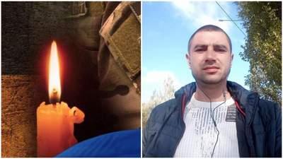 Оккупанты убили на Донбассе бойца из Запорожья Виктора Рачугина