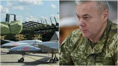 Bayraktar проводят боевые дежурства в Украине уже полгода и готовы атаковать, – Наєв