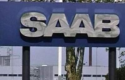 Swedish Automobile подала в суд заявку про банкрутство Saab