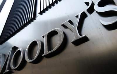 Moody 's прогнозирует в этом году падение ВВП Украины на 7,5%