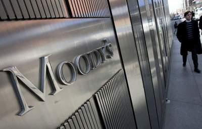 """Moody's понизило кредитный рейтинг России до предела """"мусорного"""""""