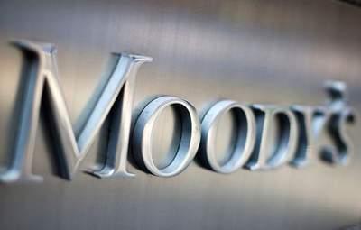 Рецессия в России углубится, — Moody's