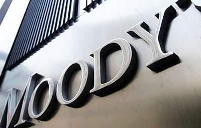 Moody's спрогнозировало, когда Украина получит 1,7 млрд  от МВФ