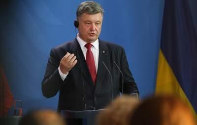 Украина уже с этого пути не свернет: Порошенко об обновленном рейтинге Moody's
