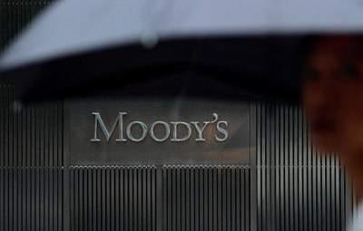 Самые бедные в СНГ: Moody's дало неутешительный прогноз относительно ВВП Украины