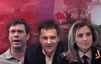 Агенты Кремля: как живут известные украинские сепаратисты