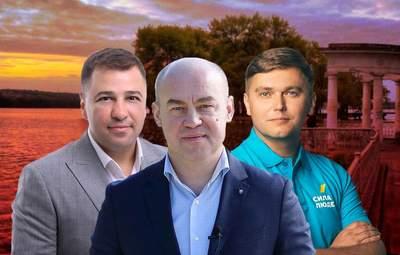 Хто балотується в мери Тернополя: список кандидатів