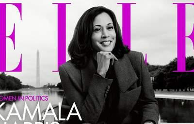 Кандидатка у віцепрезиденти США Камала Гарріс стала зіркою глянцю ELLE