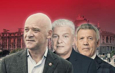 Рейтинги кандидатов и партий на местных выборах в Одессе