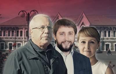 Партии и кандидаты в мэры Кривого Рога: последние рейтинги